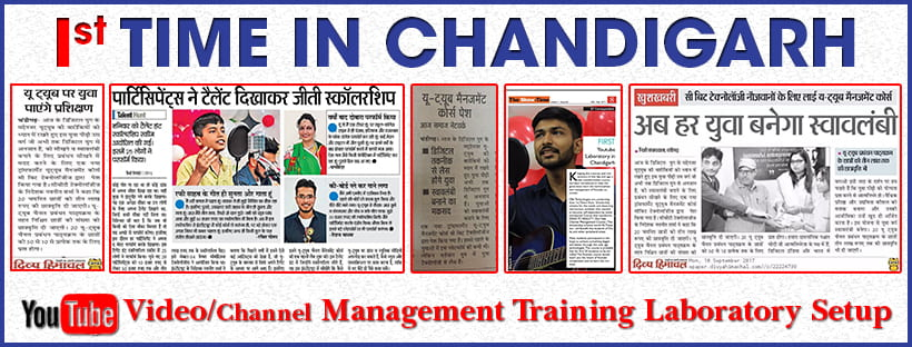 Digital marketing course in Chandigarh - Youtube Channel Video Management Setup